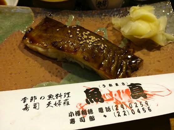 http://blog.gutabi.jp/special008/up_images/%E3%81%99%E3%81%97.jpg
