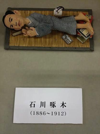 http://blog.gutabi.jp/special008/up_images/%E3%81%9F%E3%81%8F%E3%81%BC%E3%81%8F.jpg