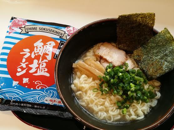 http://blog.gutabi.jp/special008/up_images/%E3%82%AA%E3%83%83%E3%83%88.jpg