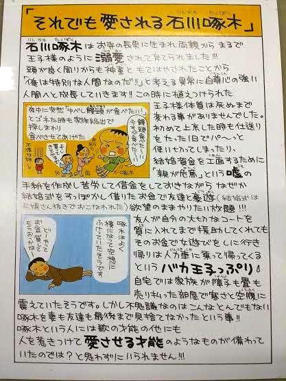 http://blog.gutabi.jp/special008/up_images/%E3%83%A1%E3%83%A2.jpg