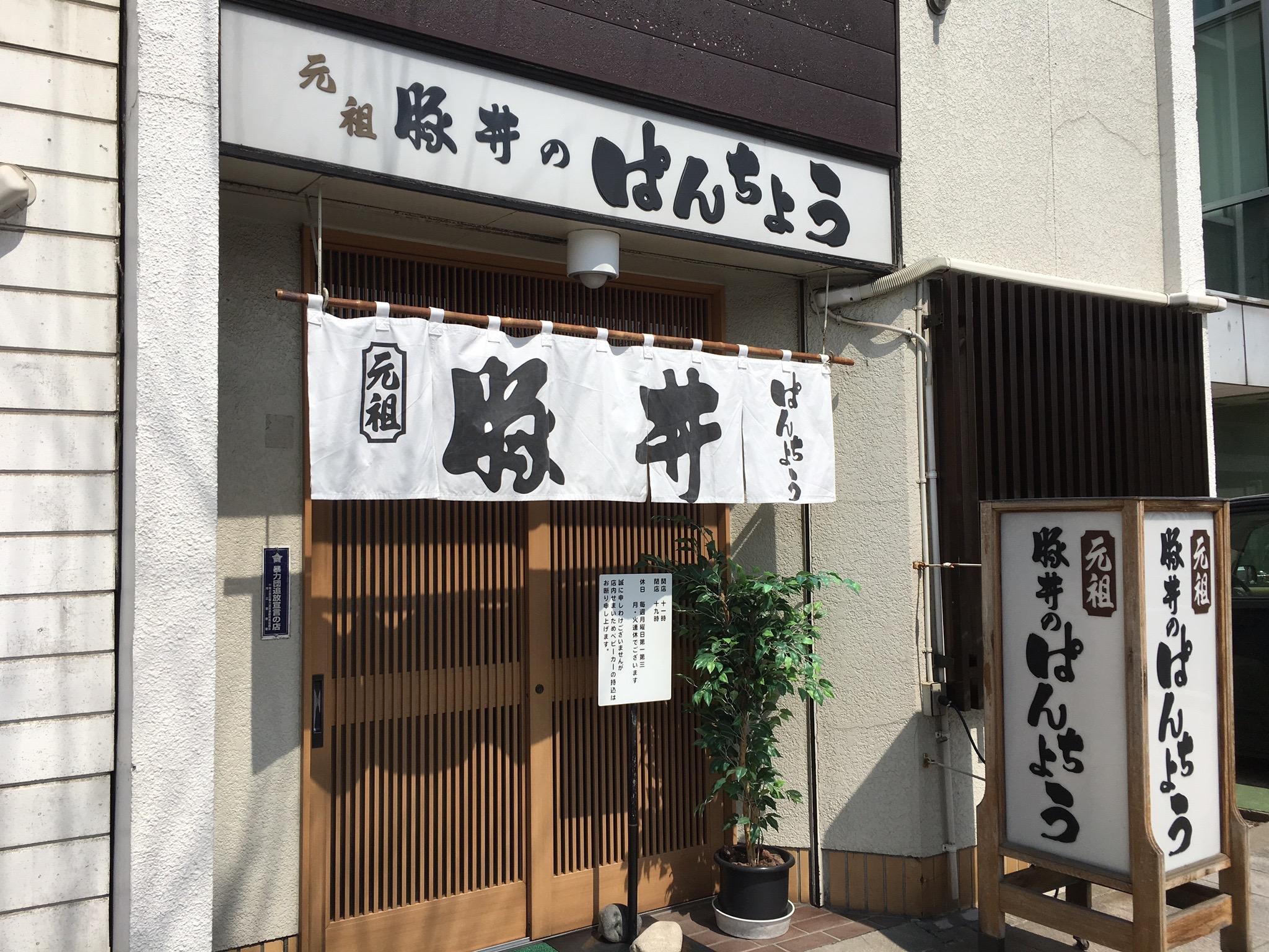 http://blog.gutabi.jp/special008/up_images/IMG_0001.jpg