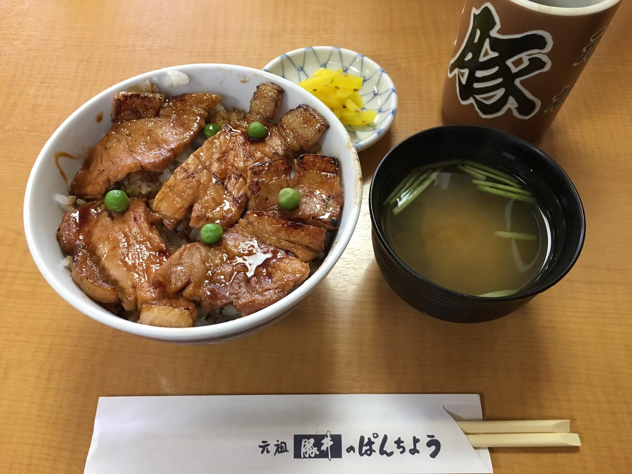 http://blog.gutabi.jp/special008/up_images/IMG_0002.jpg