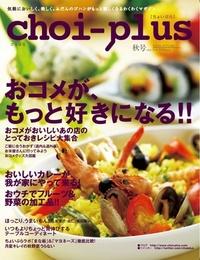 2010秋表紙.jpgのサムネール画像