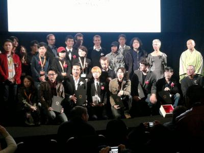 shortfilmfes2010.jpg
