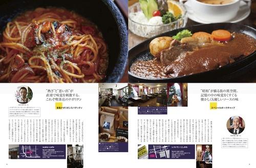 choiplus9kokuchi.jpg