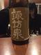 夏の札幌のハシゴ酒フルコース!