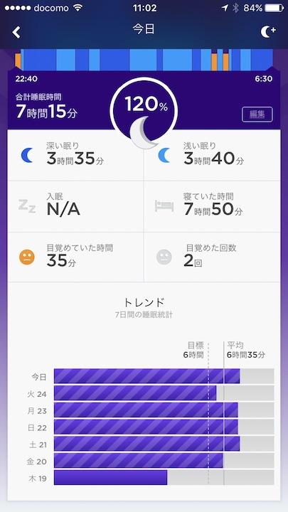 http://blog.gutabi.jp/special010/up_images/IMG_5323%E3%81%AE%E3%82%B3%E3%83%94%E3%83%BC.jpg