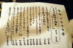 RIMG3210メニュー.JPG