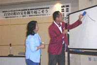 RIMG3685講義.JPG