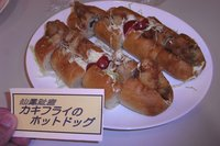 RIMG3694試食.JPG