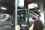 RIMG4043ペガサス号.JPG
