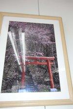 RIMG4548幌満稲荷神社.JPG