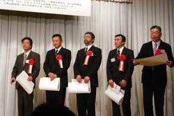 RIMG5643特別賞.JPG