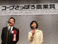 RIMG5764ラスト大黒スピーチ.JPG