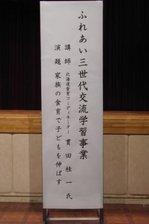 RIMG5901題字.JPG