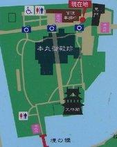07本丸B.JPGのサムネール画像