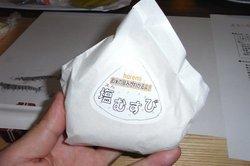 01塩おむすび.JPG