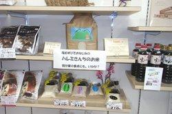 01売店.JPG