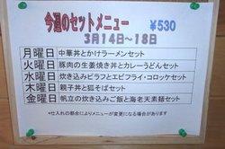 04セットB.JPG