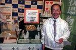 07吉田さん.JPGのサムネール画像