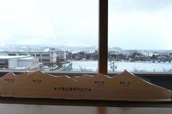 07大雪山.JPG