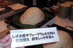 09ラム肉.JPGのサムネール画像