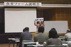 09講演.JPG