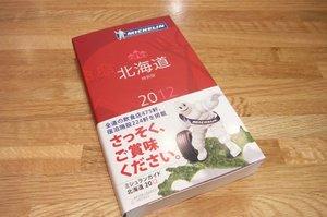 RIMG3337 - コピー.JPG
