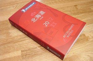 RIMG3339 - コピー.JPG