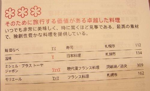 RIMG3341 - コピー - コピー.JPG