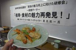 08講習3枝幸.JPG