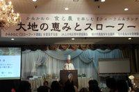 09試食会1旭川.JPG