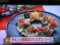 11出演STV.JPG
