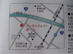 08新川.JPG