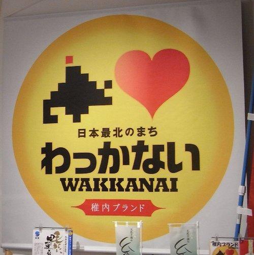 13キタカラ3.JPGのサムネール画像