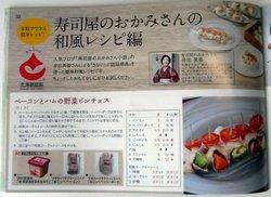 06Cレシピ.JPG