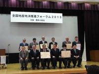 07表彰2.JPG
