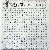RIMG5316 - コピー (2).JPG