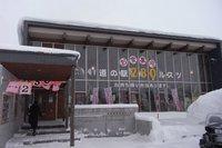 06道の駅.JPG