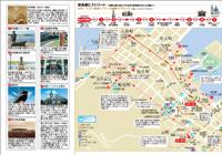 01新島2マップ.jpg