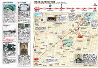 02土方マップ.jpg