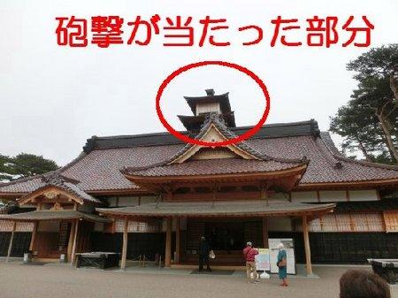 04五稜郭B.JPG