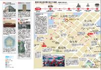 09新撰組マップ.jpg