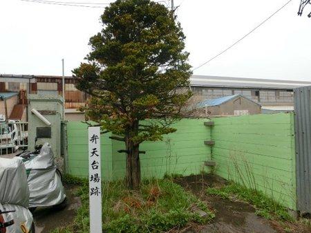 15弁天岬台場跡.JPG