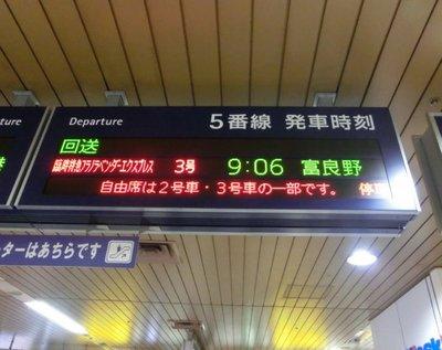 00掲示.JPG