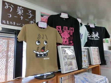 12Tシャツ.JPG