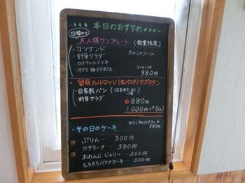 05メニュー.JPG