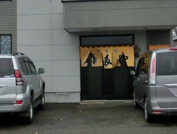 01お店.JPG