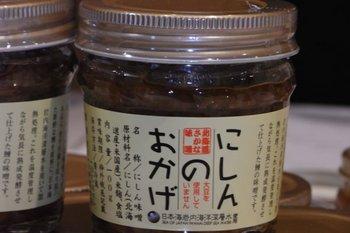 01商品指導A.JPG