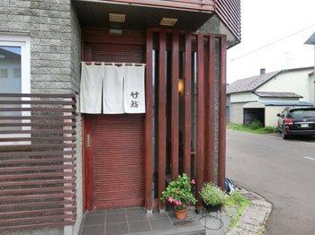04寿司店.JPG